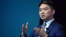 刘强东回应京东相比阿里优势:我们只卖真货给消费者
