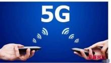 """三大电信运营商""""亮出""""5G商用""""时间表""""  5G 不止是快"""