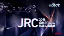 京东X机器人挑战赛今开启巡回宣讲 探讨智慧物流解决方案