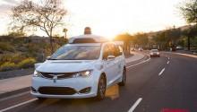 专家:人工智能可在几年内将自动驾驶汽车变为杀手