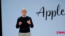 苹果手机在中国被禁售!我们为毛要买iPhone手机?