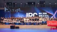 技术之争更是人才之战,2018京东X机器人挑战赛落幕