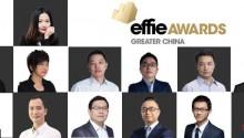 AI营销专委会首次会议召开,拉开大中华区艾菲奖专项类别序幕