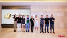 把脉效果营销未来趋势 2020大中华区艾菲效果营销奖理事会成立