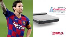新冠智商税?西班牙公司研发抗新冠床垫 梅西将免费体验