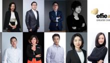 艾菲奖初审会 | 2020大中华区艾菲奖AI营销专场