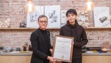 知名建筑设计师青山周平加入2020艾菲国际论坛