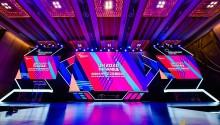 UNTHINKABLE | 2020大中华区艾菲国际论坛正式开幕