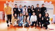 拉开艾菲奖赛事序幕,2021大中华区艾菲社交媒体营销专委会圆满举行