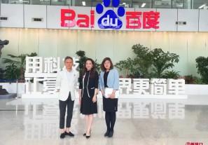 2021大中华区艾菲AI营销赛道宣讲会直播活动圆满成功