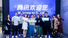 """全新B2B赛道""""产业数字化:服务与营销""""宣讲会成功举办"""