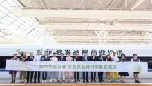 搭载中国速度,艾菲号高铁正式启程!