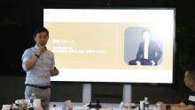 聚焦创新实效,2021艾菲奖商业,产品,服务创新赛道专场初审会成功举办!