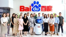 AI赋能营销场景,百度AI营销会客厅艾菲专场会议成功举办